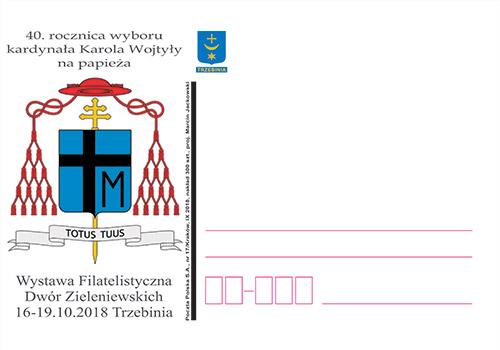 Kartka okolicznościowa 40. rocznica wyboru kardynała Karola Wojtyły na Papieża